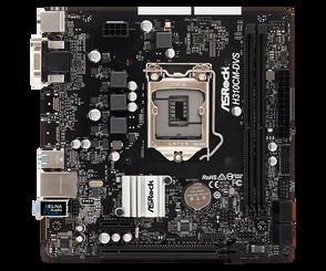 Материнская плата ASRock LGA1151 Intel H310 H310CM-DVS