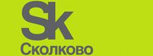 Специальные условия для резидентов Технопарка Сколково