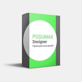 Pogumax Designer