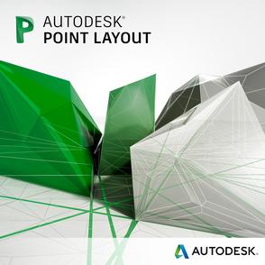 Autodesk Point Layout (продление электронной версии), сетевая лицензия на 2 года, 925H1-00N529-T311
