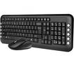 Клавиатура+мышь A4tech 7200N, цвет черный