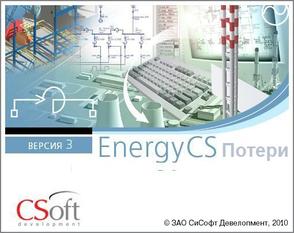 CSoft Development EnergyCS Потери (бессрочная лицензия), сетевая лицензия, доп. место, EN3POA-CU-00000000