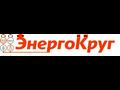 ООО «Энергокруг»