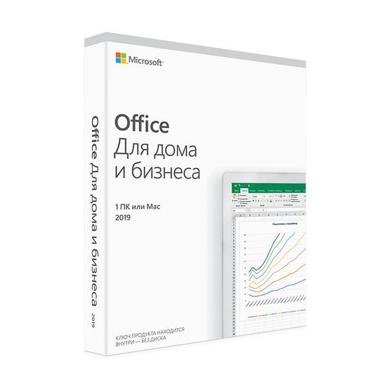 Microsoft Office для дома и бизнеса 2019