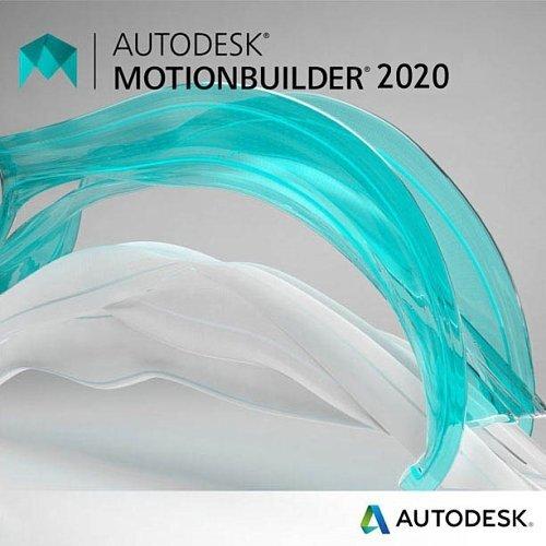 Autodesk MotionBuilder (продление электронной версии), локальная лицензия на 1 год, 727H1-005320-T874