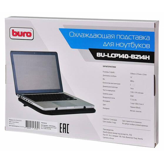 Подставка Buro BU-LCP140-B214H