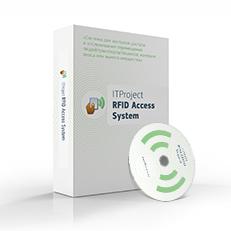 АйТиПроект ITProject RFID Access System (лицензия на клиентский модуль Security на 1 рабочее место)