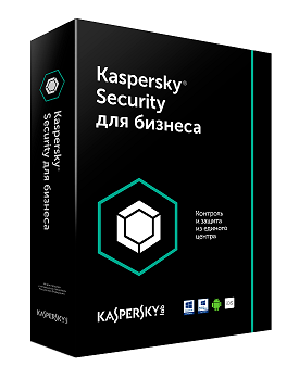 Kaspersky Endpoint Security для бизнеса Стандартный (Media Pack), Дистрибутив. Русская версия, KL8067RMZZZ