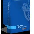 Смарт-Cофт Traffic Inspector (FSTEC ФСТЭК-комплект ), на 50 учетных записей