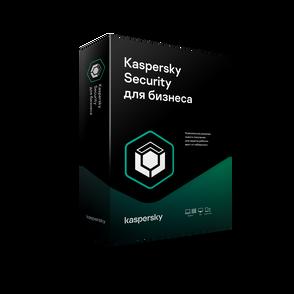 Kaspersky Security для бизнеса Стандартный (лицензия Successive xSP русской версии на 1 месяц), KL4863RIRMG
