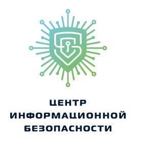 ООО «Центр информационной безопасности» ЭДО Safedoc (лицензия на 1 год), Безлимит внутри сети