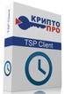 Крипто-Про TSP фото