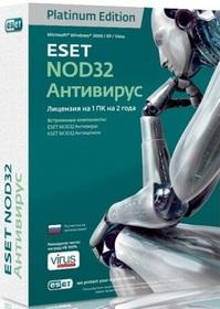ESET NOD32 Антивирус Platinum Edition