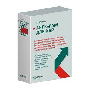Kaspersky Anti-Spam for xSP (базовая лицензия Traffic), Версия на 1 год. Количество МБ/день, KL5711RQPFS