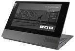 Ноутбук LENOVO Thinkbook Plus  - купить со скидкой