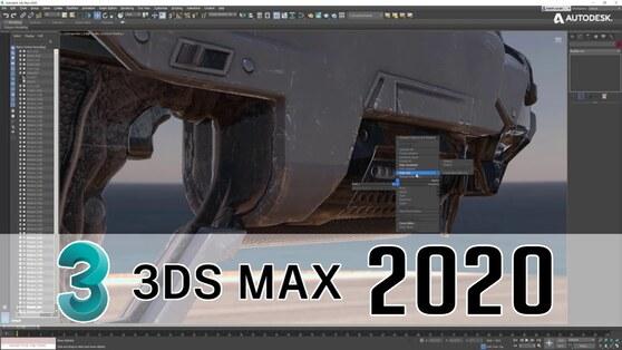 Autodesk 3ds Max 2020 (электронная версия), локальная лицензия на 1 год