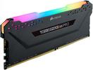 Оперативная память Corsair Desktop DDR4 3200МГц 8Gb, CM4X16GC3200C16W4
