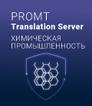 PROMT Professional 21 «Химическая промышленность».