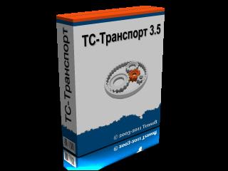 ТС-Транспорт