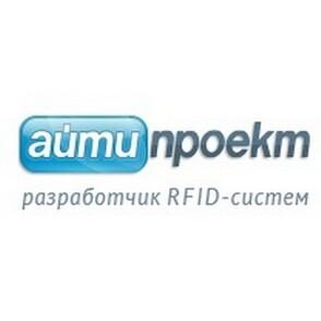 АйТиПроект ITProject RFID Access Protection (лицензия)