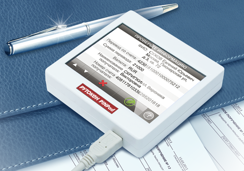 Рутокен PINPad (Rutoken)