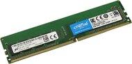 Оперативная память Crucial Desktop DDR4 2400МГц 8GB, CT8G4DFS824A, RTL