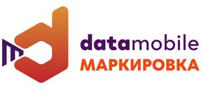 Компания Сканпорт DataMobile Маркировка (обновление), с версии Online Lite Маркировка до Online Маркировка (Android), Online Lite Маркировка->Online Маркировка