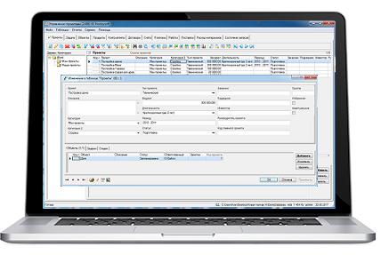Простой Софт Управление проектами (лицензии), Про (сетевая на 10 рабочих мест)